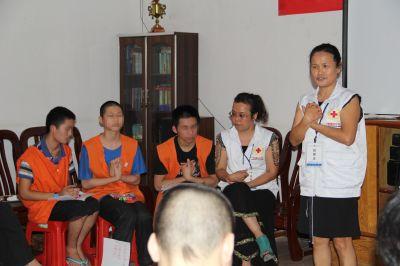 梧州市红十字心理援助公益项目