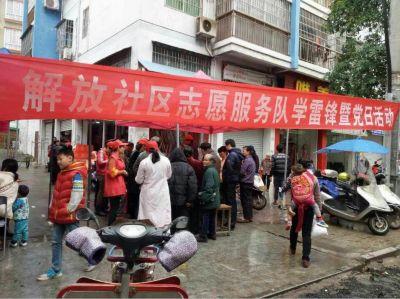 钦州市浦北县江城街道解放社区