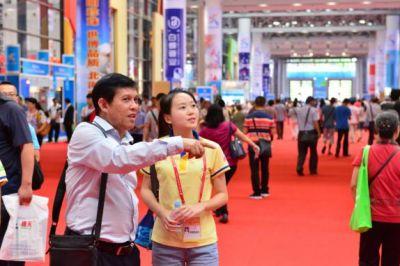 中国—东盟博览会、中国—东盟商务与投资峰会青年志愿者服务项目
