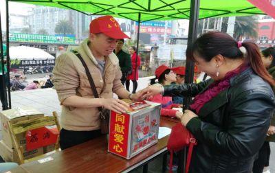 荔浦县荔城镇城北社区居民委员会