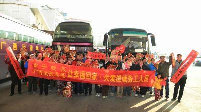 """南宁市""""暖冬行动""""志愿服务项目"""