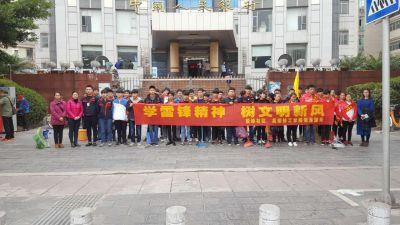 桂林市七星区毅峰社区居民委员会
