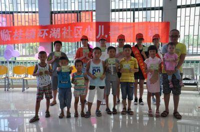 桂林市临桂区临桂镇环湖社区居民委员会