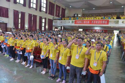 广西青年志愿者协会