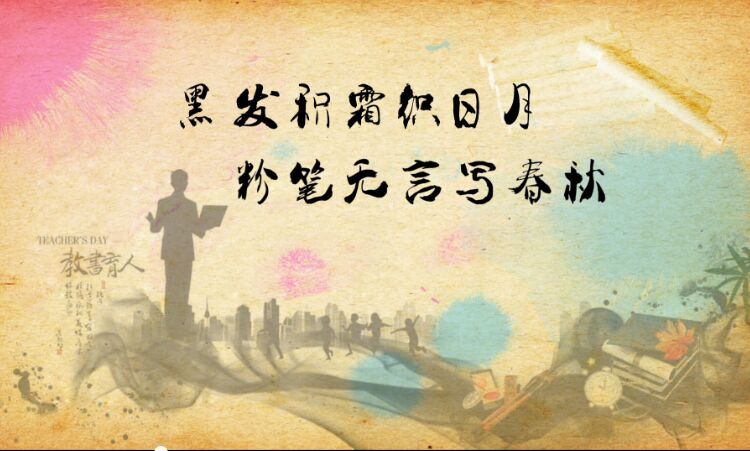 """寻找""""莫振高式八桂好老师""""宣传视频"""