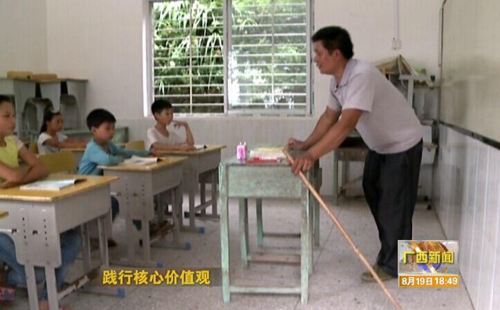 秦兴国:身残志坚 单腿支起孩子未来