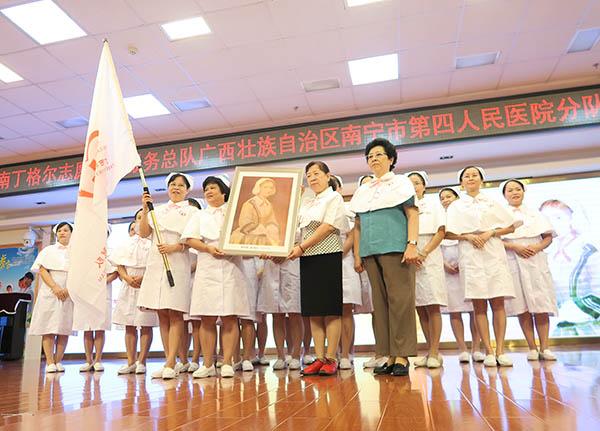 广西首支南丁格尔志愿护理服务队成立